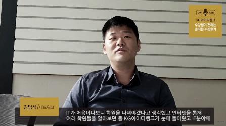 네트워크 수강 후기 유튜브 동영상보기